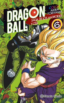 Dragon Ball Color Cell nº 06/06